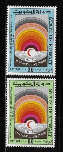 Kuwait 1981 Int'l red cross day Sc 847-848 MNH A1292