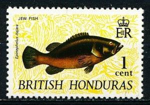 British Honduras #214 Single MNH