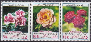 Iran #1986-8  MNH CV $2.50  (Z7720)