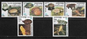 Cambodia 1917-22 Reptiles Mint NH