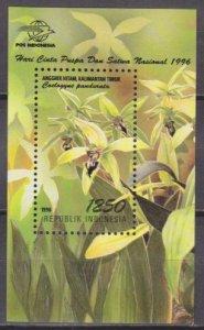 1996 Indonesia 1668/B114 Flowers