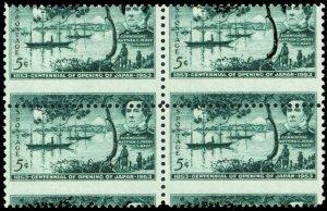 1021, Mint NH 5¢ Scarce Misperfed Error Block of Four Stamps - Stuart Katz