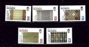 Brunei 378-82 MNH 1988 complete set