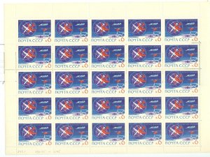 RUSSIA AIR #2781, 5122, C107 & C108 CPLT UNFOLDED SHEETS...MNH...$85.00