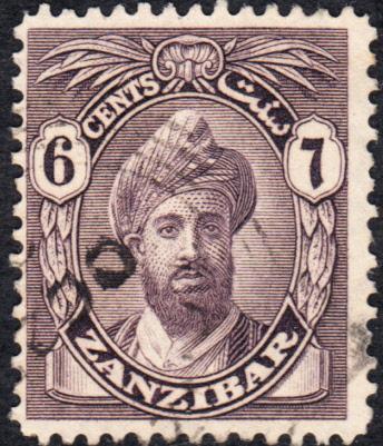 Zanzibar #187 Used