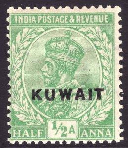 1923 - 1924 British Kuwait KGV ½ Anna issue MNH Sc# 1 Wmk 39 CV $7.25