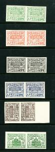 Ethiopia Stamps 1944 Set of Trial Colors Imperforate Extremely Rare