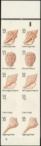 2121b, Mint NH 22¢ Sea Shells Color Omitted Booklet Pane ERROR -- Stuart Katz