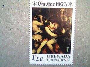 1975  Grenada Grenadines  #59  MNH