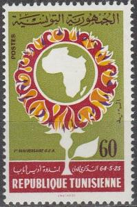 Tunisia #443 MNH  (S7594)