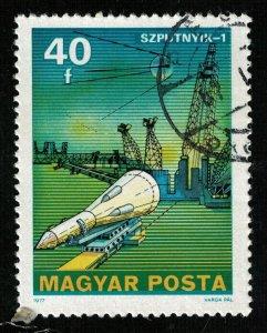 1977, Space, Magyar, 40 F (RT-1302)