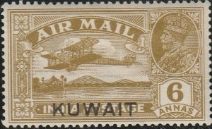 Kuwait, #C4 MH From 1933-34