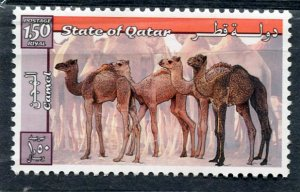 State of Qatar 1999 CAMEL 1 value Perforated Mint (NH)