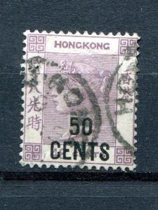 Hong Kong #54 lilac Used VF
