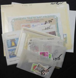 EDW1949SELL : BANGLADESH Clean collection of all VFMNH sgls, sets & S/S Cat $270