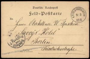 Germany 1901 China Boxer Rebellion FPN8 Shanhaikuan Schan-hei-kwang Feldpo 70825