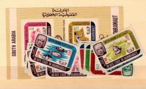 Aden-Hadhramaut Michel 80-95,Block 3A - Catalog Value 88 Euros ($95)