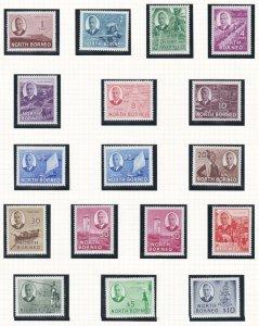 NORTH BORNEO  1950 - 52   S G 356 - 370    SET OF 16  MH    CAT £150