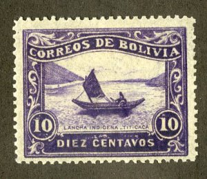 BOLIVIA B-O-B REVENUE BIN $3.00