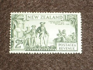 1936-42 NEW ZEALAND Stamps SG589 2s  2/- OLIVE GREEN  UNMOUNTED MINT MNH