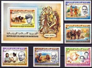 Mauritania. 1977. 563-67 bl17. Nobelists. MNH.