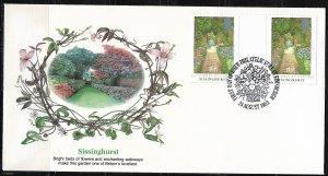 1983 Great Britain 1027 16p Sissinghurst Garden gutter pair FDC