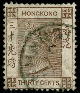 HONG KONG SGZ819, 30c Brown used in Shanghai TYPE D POSTMARK. Cat £42.