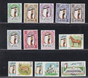 Abu Dhabi # 56-67, Sheik Zaid, Gazelle, Mosque , NH, 1/2 Cat.