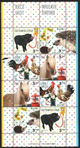 Croatia. 2020. Small sheet 1450-53. Hedgehog, pig, horse, pets. MNH.