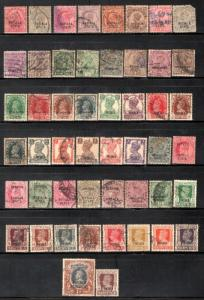 India Patiala State 50 Diff. Postage & Service Used Stamps QV to KG VI # 5589...
