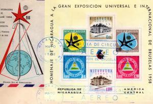 Nicaragua 1958 Sc #C409a World's Fair Brussels S/S F.D.C.