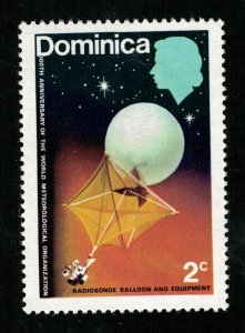 Space 1973 The 100th Anniversary of I.M.O./W.M.O. Dominica 2c (TS-554)