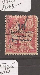 French Morocco Y&T 55 VFU (2cai)
