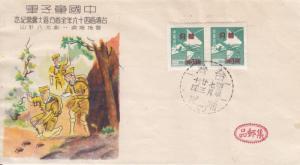 Formosa: 1957, National Scout Jamborette, H/P Cachet (BSA840)