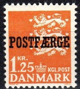 Denmark #Q40 MNH  CV $10.00 (V6257)