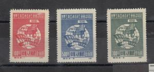 China 1949 Trade Union Congress SG1405/7 MLH J4292