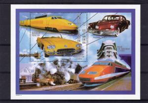 Niger 1995 Sc#963 Trains TGV/Car Chevrolet Corvette SS (1) MNH VF