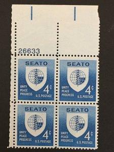 Scott # 1151 SEATO Issue, MNH Plate Block of 4