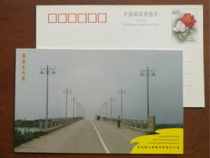 Bicycle cycling on wusongjiang bridge,CN 01 Investment Promotion Office PSC