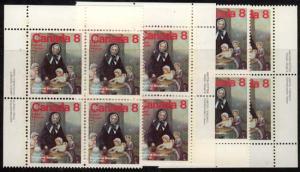 Canada - 1975 Marguerite Bourgeoys Imprint Blocks #660ii