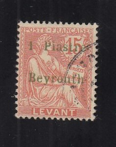France: Office in Turkey: Levant: Sc #39, Used (34676)