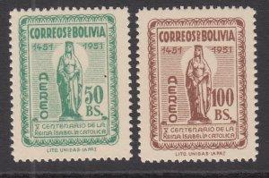 Bolivia C163-C164 MNH VF