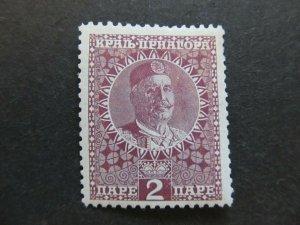 A4P48F93 Montenegro 1913 2pa mh*