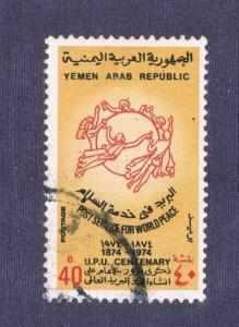 Yemen 311B Used UPU Cent (Y0019)