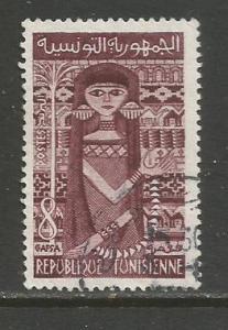 Tunisia  #345  Used  (1960)  c.v. $0.30