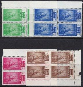 1961 Nepal, Sg N°144/147 Set Of 4 MNH / Block Of Four