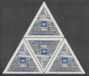 Nepal Scott 89 Mint NH 12p Block of 4 UN Anniversary stamps  2017 CV $30.00+
