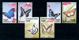 [101611] Guinea 1999 Insects butterflies From sheet MNH