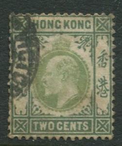 Hong Kong -Scott 72 - KEVII Definitive -1903 - Used - Single 2c Stamp