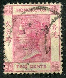 Hong Kong SG 32 UGoodHR - July 1892 Rose Lake - 2021 SGCV £32.00 ($44.00 USD)